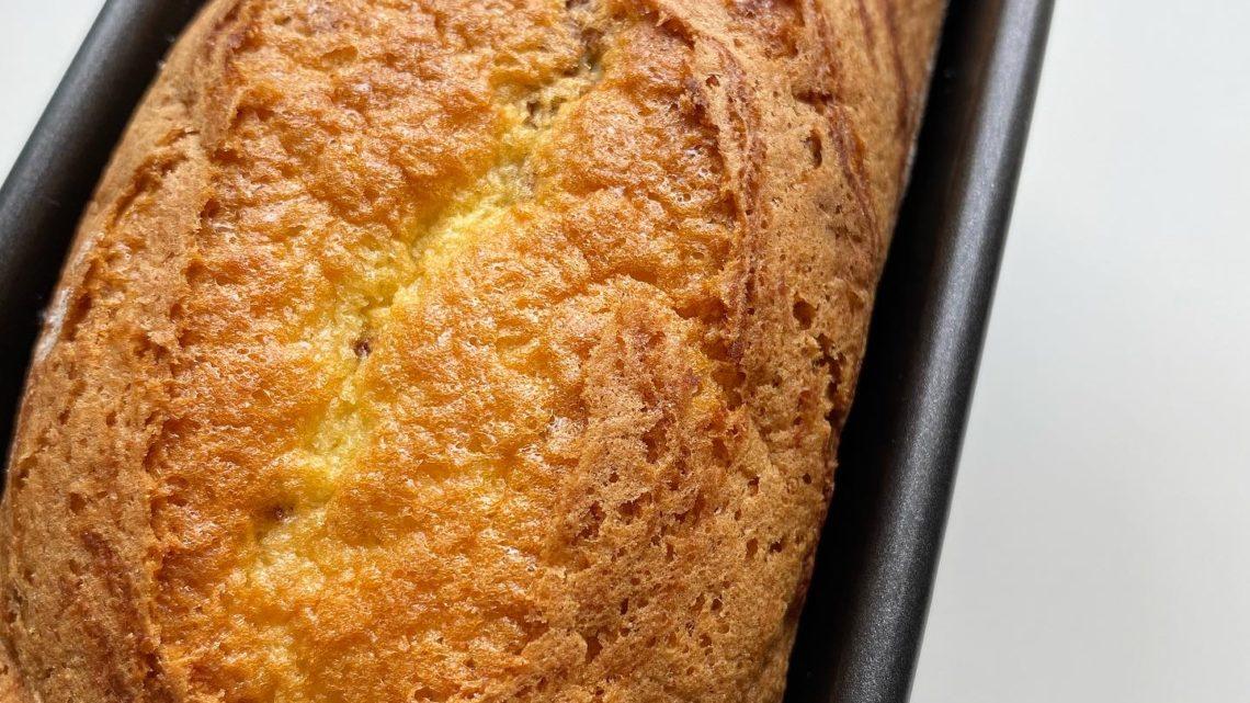 Cake SAVANE choco-caramel